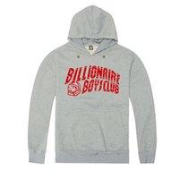 Cheap sportswear boy Best sweater coats on sale