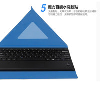 Wholesale 10 inch inch inch Andrews win8 tablet Bluetooth keyboard Case Tablet Accessories
