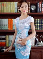 Wholesale Chinese classical dress cheongsam outfit knitting flexibly self cultivation Qipao dress white pink blue QP1501