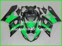 advance motorcycles - 2015 motorcycle fairing kit for SUZUKI GSXR GSX R GSXR K5 Advanced green black trim set