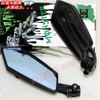 Wholesale 1 Pair UNIVERSAL MOTORCYCLE Motorcycle parking depending koso Ling shaped mirrors aluminum