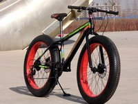 beach cruiser - tb906 Sand Beach car inch speed snow bike ultra large crude personalized tires Comparable Electric cars
