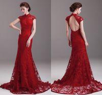 Cheap Prom Dresses Best Lace Dresses