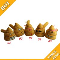 Wholesale New Emoji expression pronunciation Shits Poop hammer Stuffed Toy Doll Pillow Cute Christmas gift Funny Plush Bolster Decompression toys