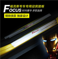 Wholesale A full inside and outside the new Fox new Fox welcome pedal threshold of Article modified special decoration