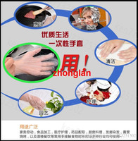 Wholesale Disposable gloves PE gloves medical gloves Disposable Plastic Glove Sanitary Restaurant Home BBQ Cook Kitchen Food Cleaning Gloves DHL