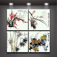4 Panels bamboo paint - 4 Panels Chinese Four Gentlemen Plum Orchid Bamboo and Chrysanthemum Traditional Wall Oil Painting Printed On Canvas For Home Decoration