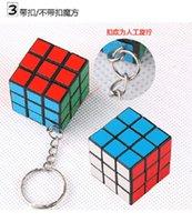 Wholesale 500pcs HOT Factory directly sales Keychain Rubik s cube x3x3cm Puzzle Magic Game Toy Key Keychain