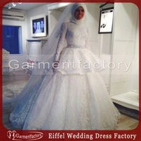 Cheap 2015 Wedding Dresses Arabic Style High Neck Sparkly Beaded Lace Floor Length Ball Gown Modest Muslim Wedding Dresses with Long Sleeves