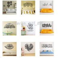 allah light - islam wall stickers home decorations muslim bedroom mosque mural art vinyl decals god allah bless quran arabic quotes