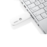 Desbloquear Huawei E8231 21.6Mbps 3G HSPA + módem inalámbrico Dongle WiFi Hotspot móvil (E8131, artículo de actualización E355)