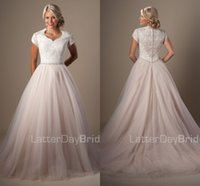 ball coverings - 2016 A line Champagne Ball Gown Lace Tulle Modest Wedding Dresses With Cap Sleeves Beading Princess Church Wedding Gowns