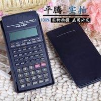 advanced calculator - 82TL manufacturers student examination calculator multi function computer advanced scientific calculator