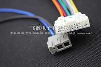 aerial cable wire - car audio wire cd line plug straps fm aerial power cord cable for Xinyangguang