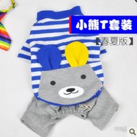 bear bow parts - Pet Dog Sets Sweet Bear Striped Dog Clothes with Ear Adornment Parted Trousers Together Blue Red Colors