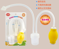 baby health care products - 2015 newest Nosefrida Nasal Aspirators newborn infant Baby products Babies Boys Girls Cleaning Nose Cleaser Health Care Accessory D5859