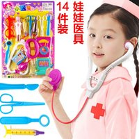 Wholesale Most girls love medicine supply suit children children s educational toys play Simulation Medicine