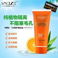 Wholesale St na posture sunscreen lasting to isolate UV and electrical radiation pollution of PM2 fresh and not greasy