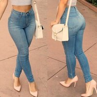 Wholesale Stylish Capris - Stylish Zipper Embellished High-Waisted Slimming Pencil Jeans For Women
