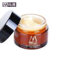 eye bag cream - MQAN Kim Firming Eye Cream g activation nectar to fade fine lines and bags under the eyes dark circles moisturizing genuine