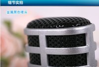 wholesale to the public - Welcome the public demand for holding a microphone latest electronic digital products manufacturers to the sound of music