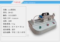 auto laminator - Auto OCA Film Laminating Pump inside Polarizer Film Bonding Machine Univeral no need molds Laminator for iPhone Refurbishing