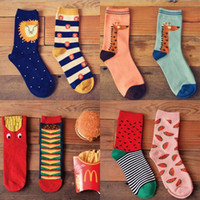 giraffe print - 2016 Caramella Men Sport Long Socks For Cotton Spring Autumn Character Cartoon Lion Giraffe Socks Funny Lovers Socks pairs