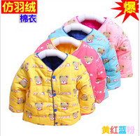 bear down jackets - Little bear cotton padded jacket children s clothes Private label copy down in the cotton timid wearing cotton padded