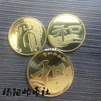 Wholesale Calligraphy of Chinese word quot He quot commemorative coins