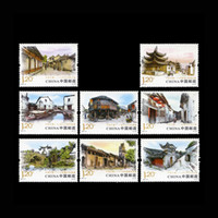 beautiful postage - The Most Beautiful Building Chinese Ancient Town China Postage Stamps Set No Repeat All New For Collecting