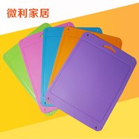 Wholesale Fashion chopping board Silicone pad Cutting fruit Traceless High temperature sterilization Portable Dampproof Saving space