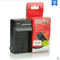 Wholesale TS DV001 L160 Charger for Samsung L160 L320