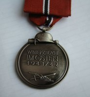 art meat - Metal badge German Eastern Front medal Medal Badge of frozen meat