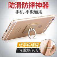 Wholesale mobile phone metal stent back bracket phone holder bracket ring vehicle direct