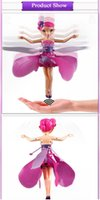 Wholesale Let it go musical fever Cheap Plastic Boneca Princess Flying Fairy Elsa Anna Angel Infrared Induction Doll For Girl Brinquedos