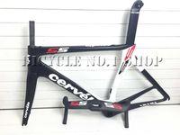 Wholesale 2015 new cervelo s5 T1000 ud full carbon fiber road bike frame complete bicycle frameset MERIDA time skylon bh Argon Nitrogen gaint
