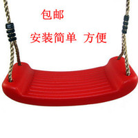 babies equipment - Child swing sports equipment outdoor hanging chair combination household indoor baby rocking chair toy