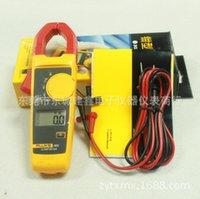 Cheap voltmeter Best digital multimeter