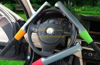 Wholesale New hot sale good quality Genuine Car Auto Steering Wheel Locks Baseball Bat Style Defense Security
