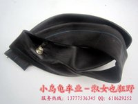 Wholesale for Small proud apollo off road motorcycle inner tube tiretube after order lt no track