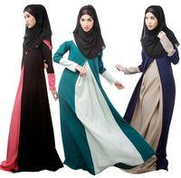 achat en gros de jilbab-jilbab abaya musulman vêtements islamic pour les femmes dubai caftan slim modestes femmes turques de haute qualité abaya robe vente directe d'usine
