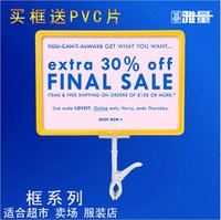 advertising marketing - A5 Poster Display Racks Advertising Board Supermarket POP Frame Clip AD Price Marketing Sales Promotion Rack Market