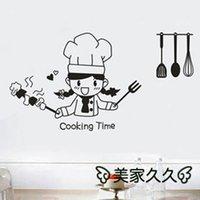 barbecue dinner - ome Decor Wall Sticker New Wall Sticker Home Decor Cartoon Cute Girl Kitchen Cooking Time Sticker Barbecue Dinner Food Decoration Pa
