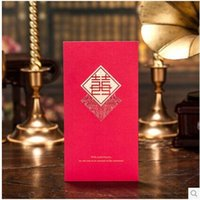 Wholesale Gift envelopes upscale Chinese bronzing gilt red envelope packets sell from w051 welcome to choose