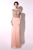 Cheap 2014 prom dresses Best dresses party evening