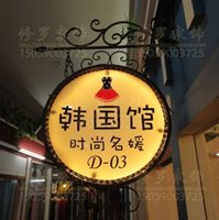 address listings - Ou wrought iron lamp box addresses listed for customized LED shop sign signature stent yakeli glowing words