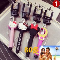 Cheap New Arrival mobile phone's shaft wireless control since the brand Cartoon shaft Handheld autodyne artifact Bluetooth from the shaft GD-T05