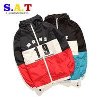 american basketball jackets - Fall new American hiphop street hit color stitching Hoodie men s windbreaker coat numeral Basketball Hooded Jacket coat men