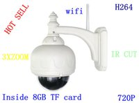 Wholesale 2013 Hot sell H264 Outdoor waterproof IP66 outdoor ptz ip camera GB MEMORY Recording ip wireless camera outdoor