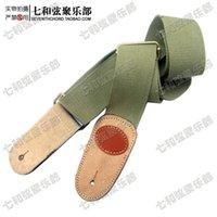 Wholesale Army green canvas CM length folk guitar strap wood guitar shoulder bass electric bass suspender wood bass brace